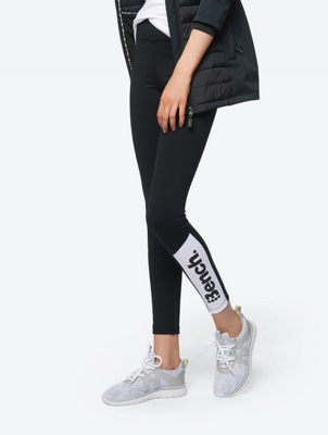 Leggings with Colour Contrasting Details