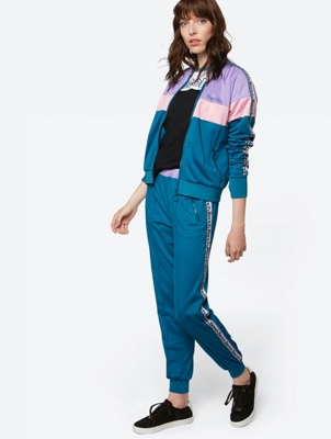 Jogging Pants with Drawstring in Contrasting Colour