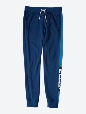 Sweatpants with Rubberised Bench Print on the Side